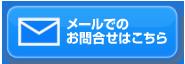 mail-trans_o